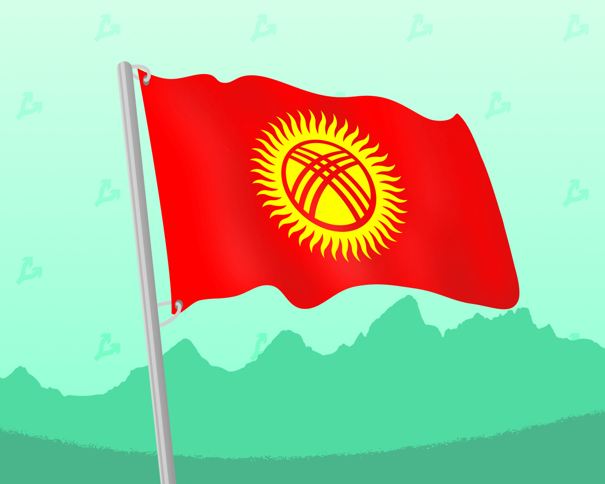 The Kyrgyz Cabinet of Ministers has submitted a draft regulation of bitcoin exchanges