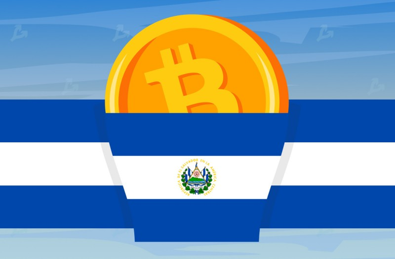 Poll: 70% of Salvadorans opposed bitcoin legalization